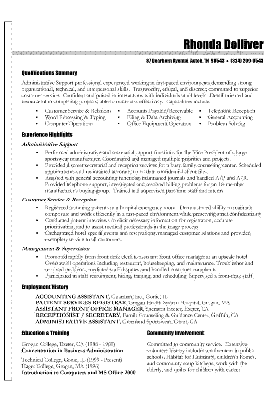 Free Functional Resume Template Of Functional Resume Example