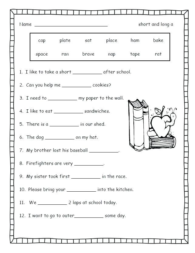 Grade 2 English Worksheets Of Silent E Worksheets For First Grade 2  Education Consonant Blends Free - Free Templates