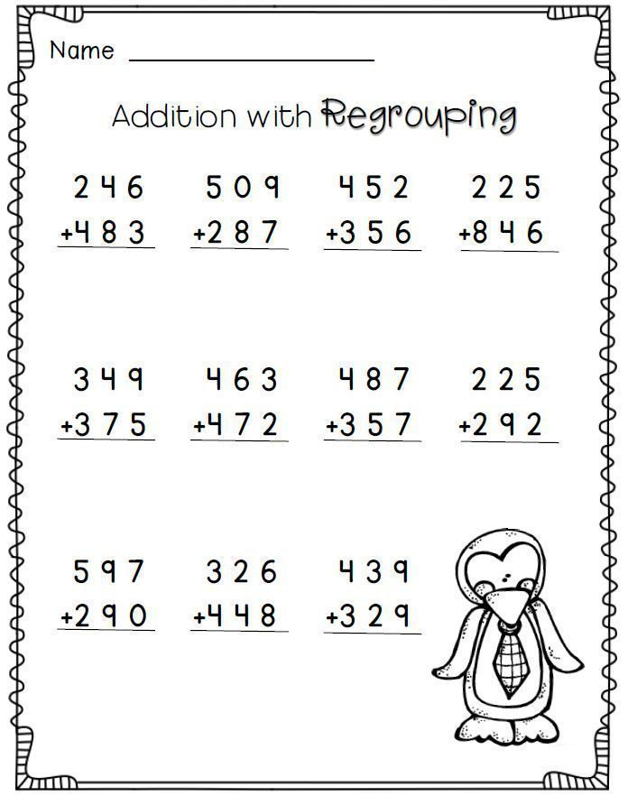 Math Worksheets For Grade 2 Of 2nd Grade Math Worksheets Addition  Regrouping Printable Coloring Pages - Free Templates