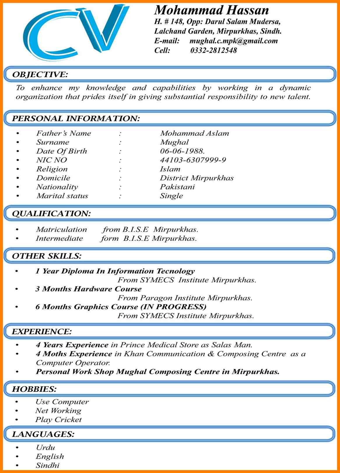 Meaning Of Resume In Job Application Of Cv Word Document format