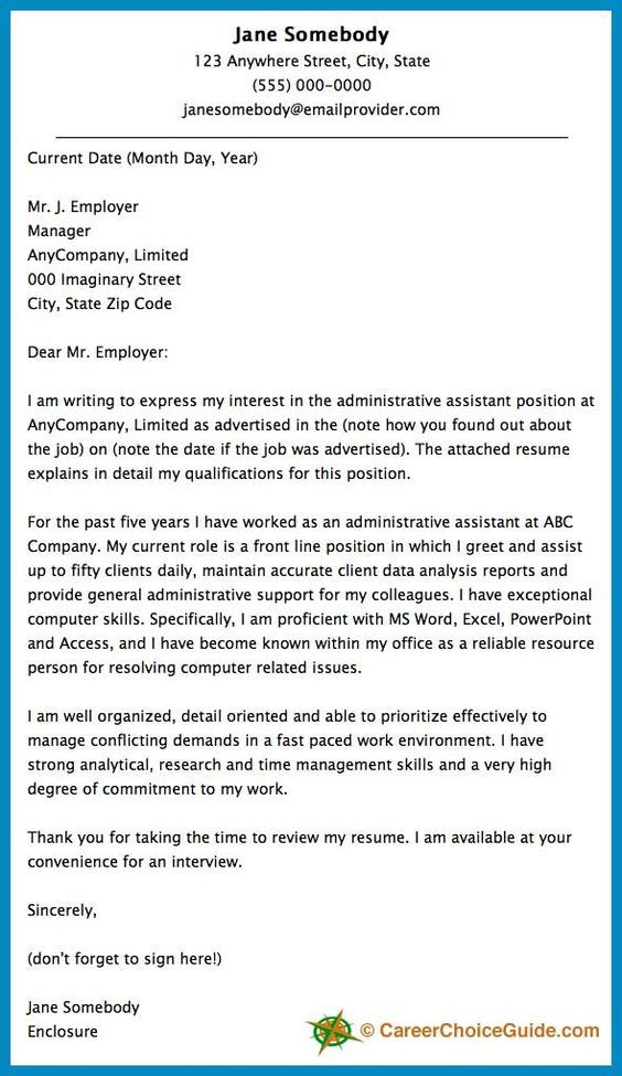 Writing An Application Letter Of Cover Letter Sample