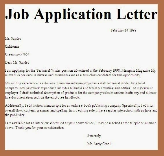 Writing An Application Letter Of Essay Writing Service at $7 Page Your Personal Essay Writer